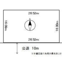 簾舞三条五丁目 売土地(2筆)